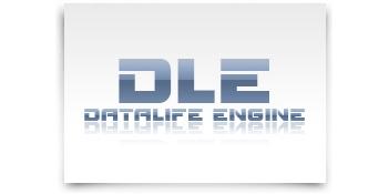 افزونه پرداخت دیتالایف انجین (datalife engine)